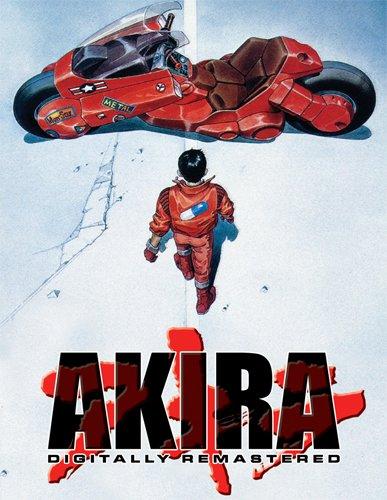 აკირა / Akira