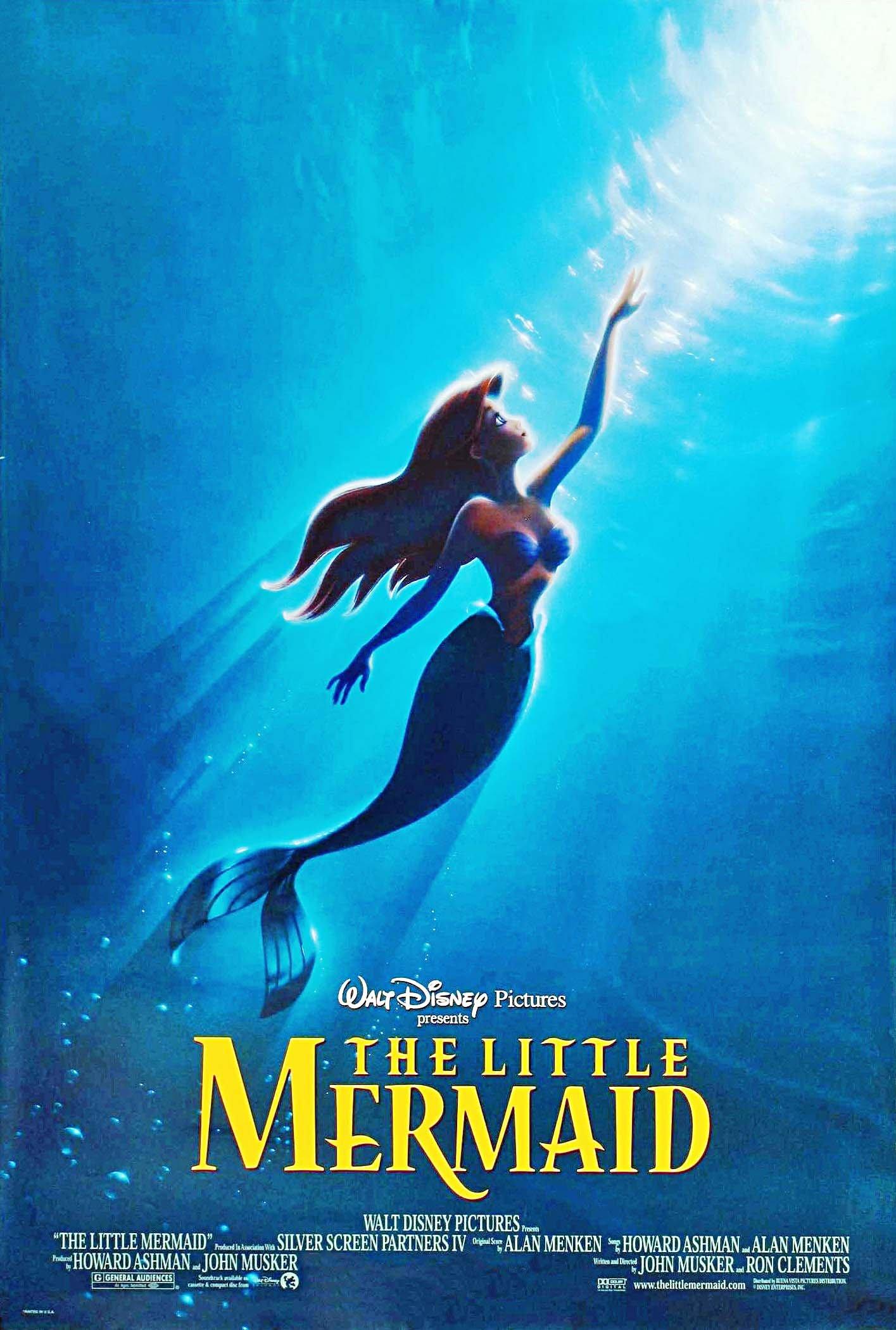 პატარა ქალთევზა The Little Mermaid