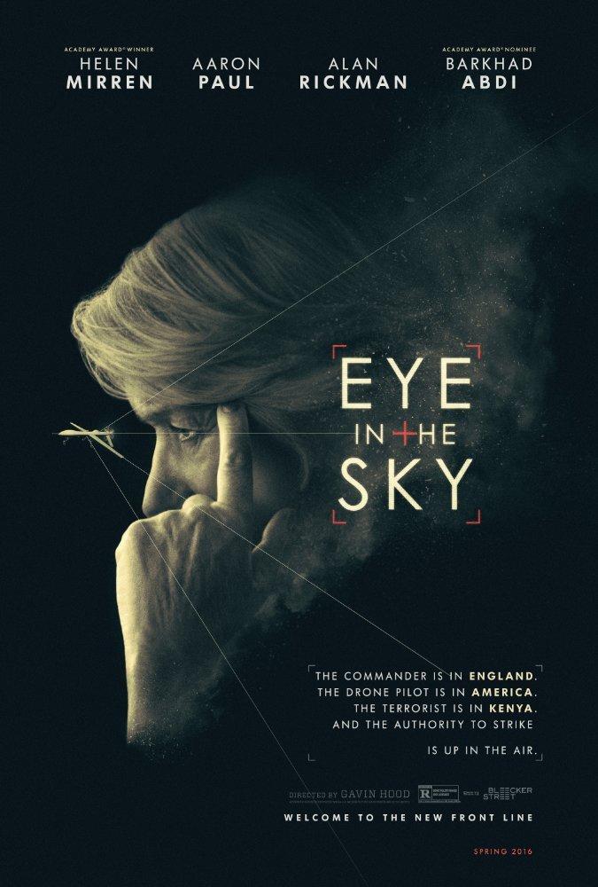 თვალი ცაში / Eye in the Sky