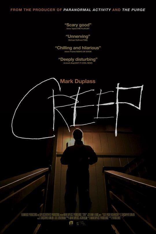 ცოცვა / Creep
