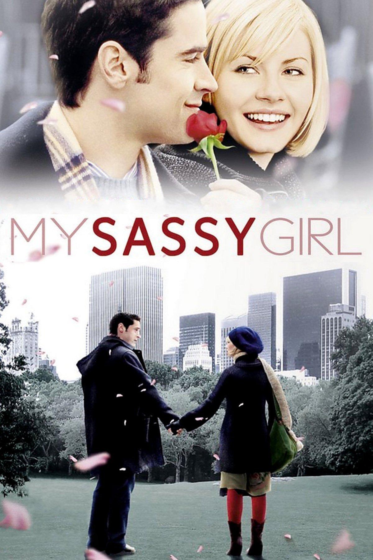 ჩემი საძაგელი გოგონა / My Sassy Girl
