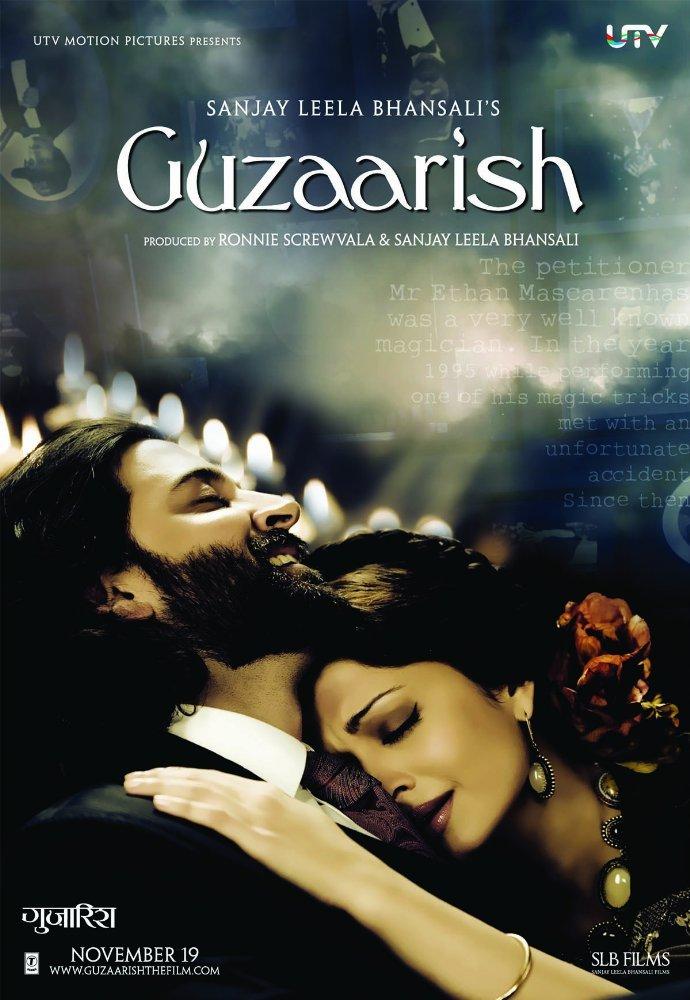 ვედრება / Guzaarish