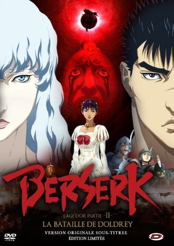 ბერსერკი 2 Berserk: The Golden Age Arc 2 - The Battle for Doldrey