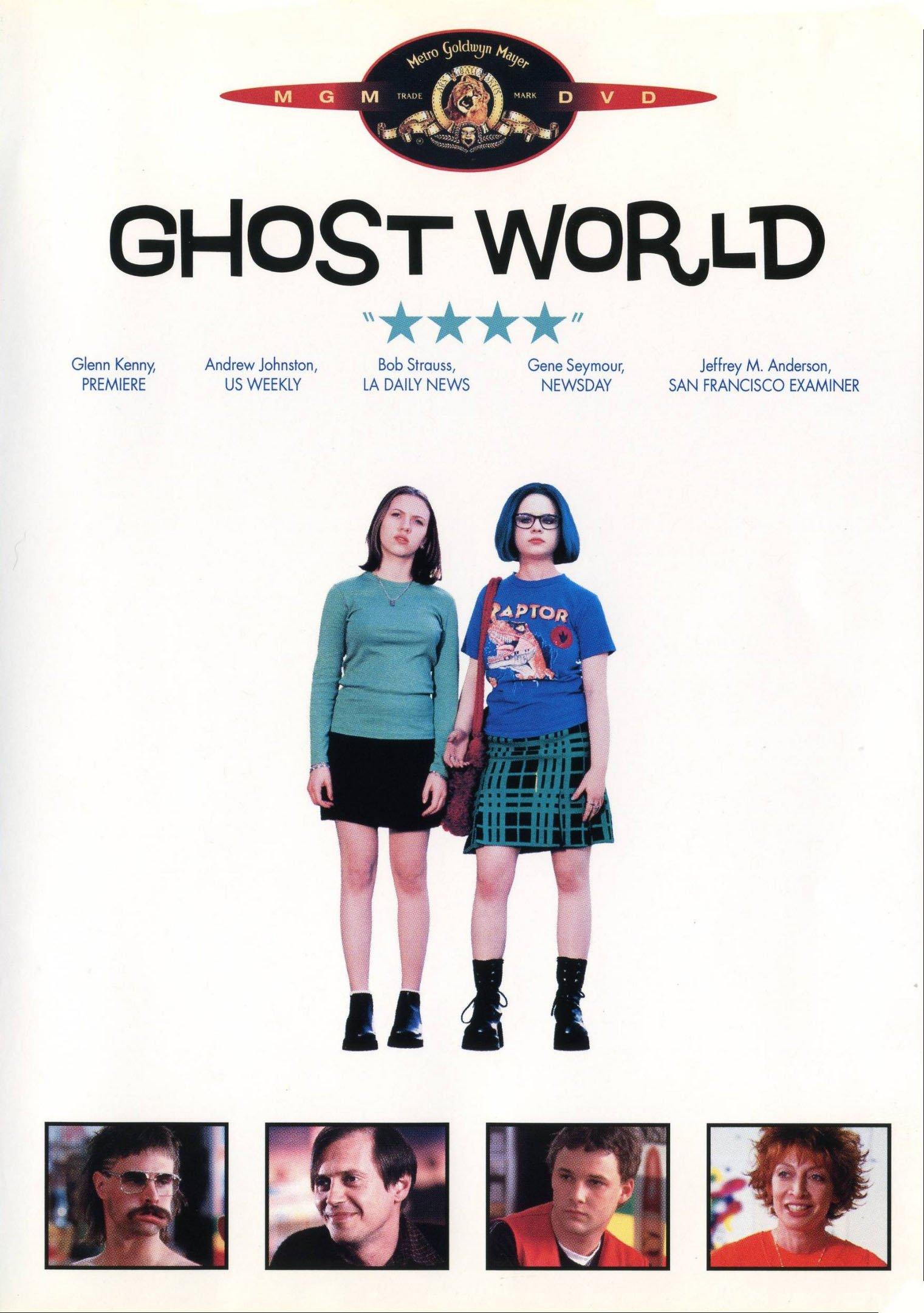 მოჩვენებების სამყარო / Ghost World