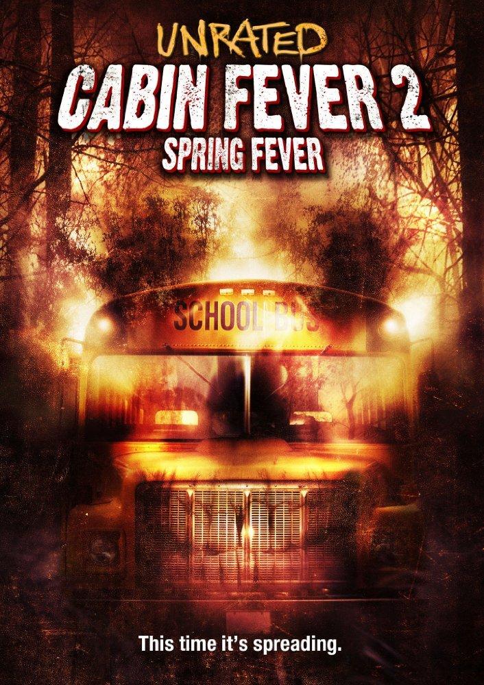 უკანასკნელი არდადეგები 2 Cabin Fever 2: Spring Fever