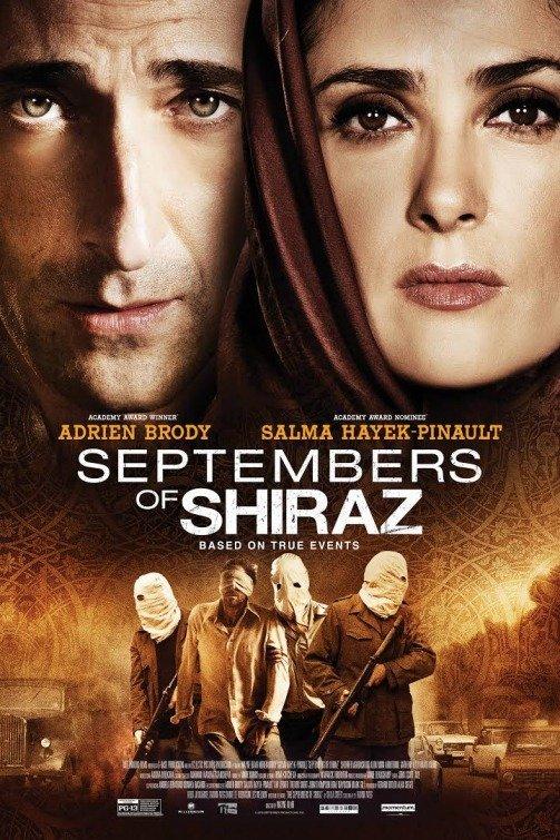 სექტემბერი შირაზში / Septembers of Shiraz