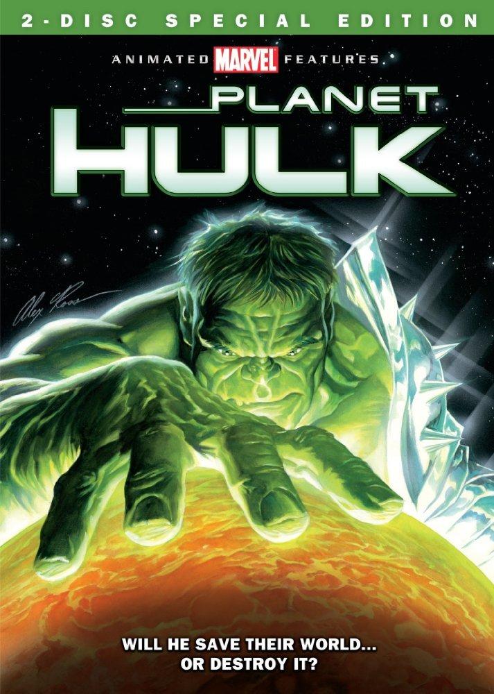 ჰალკის პლანეტა / Planet Hulk