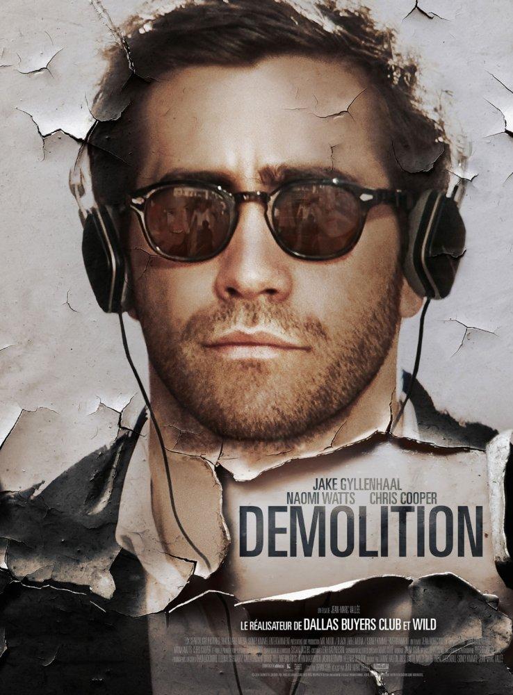 დანგრევა / Demolition