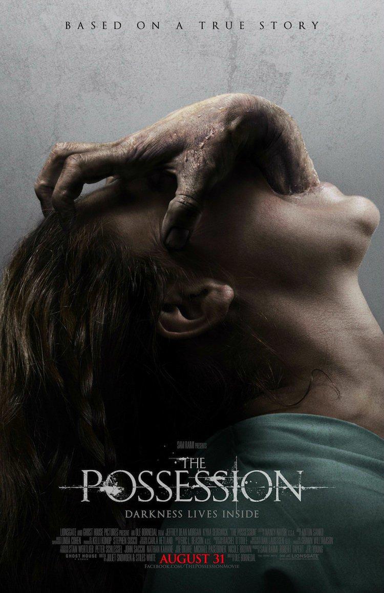 დაწყევლილი ზარდახშა / The Possession