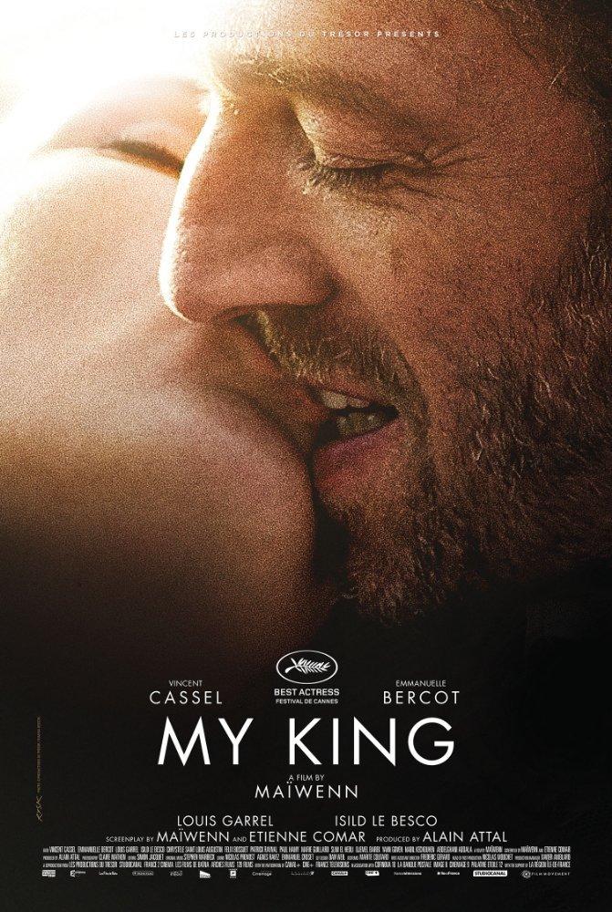 ჩემი მეფე / My King (Mon roi)