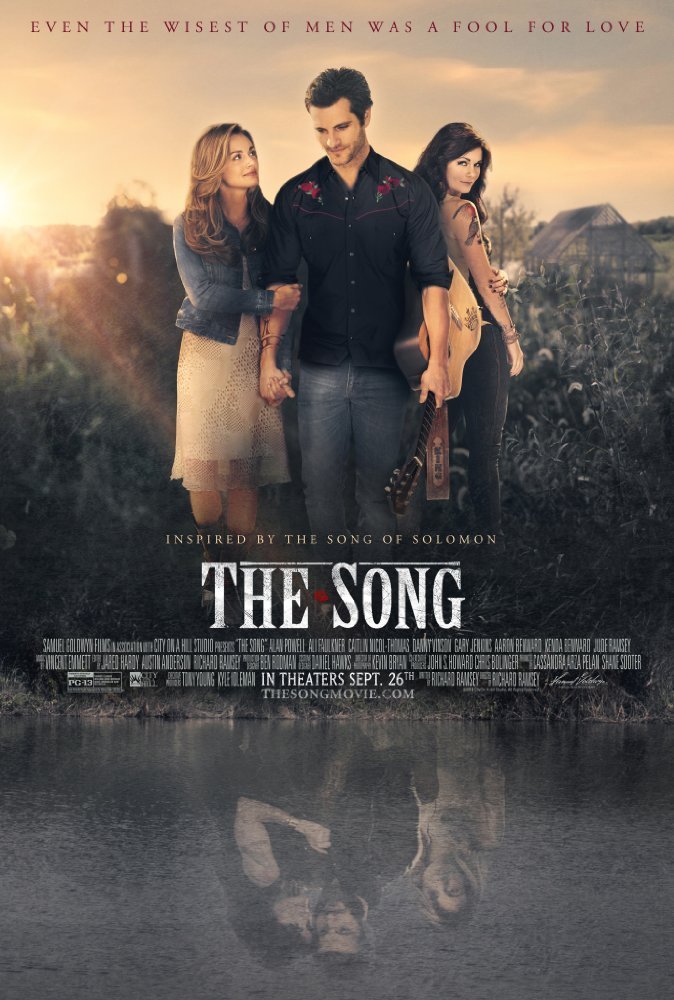 სიმღერა The Song