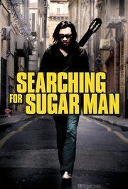 შუგარმენის ძიებისას Searching for Sugar Man
