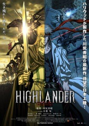 მთიელი: ძიება შურისძიებისთვის Highlander: The Search for Vengeance
