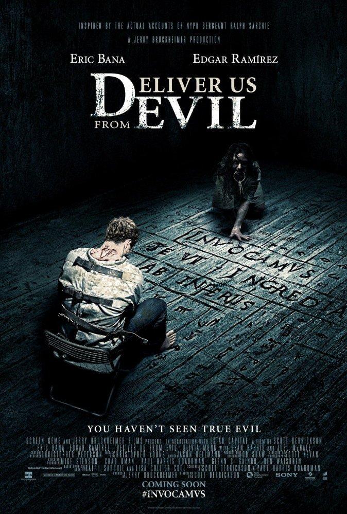 გვიხსენ ჩვენ ბოროტისაგან / Deliver Us from Evil