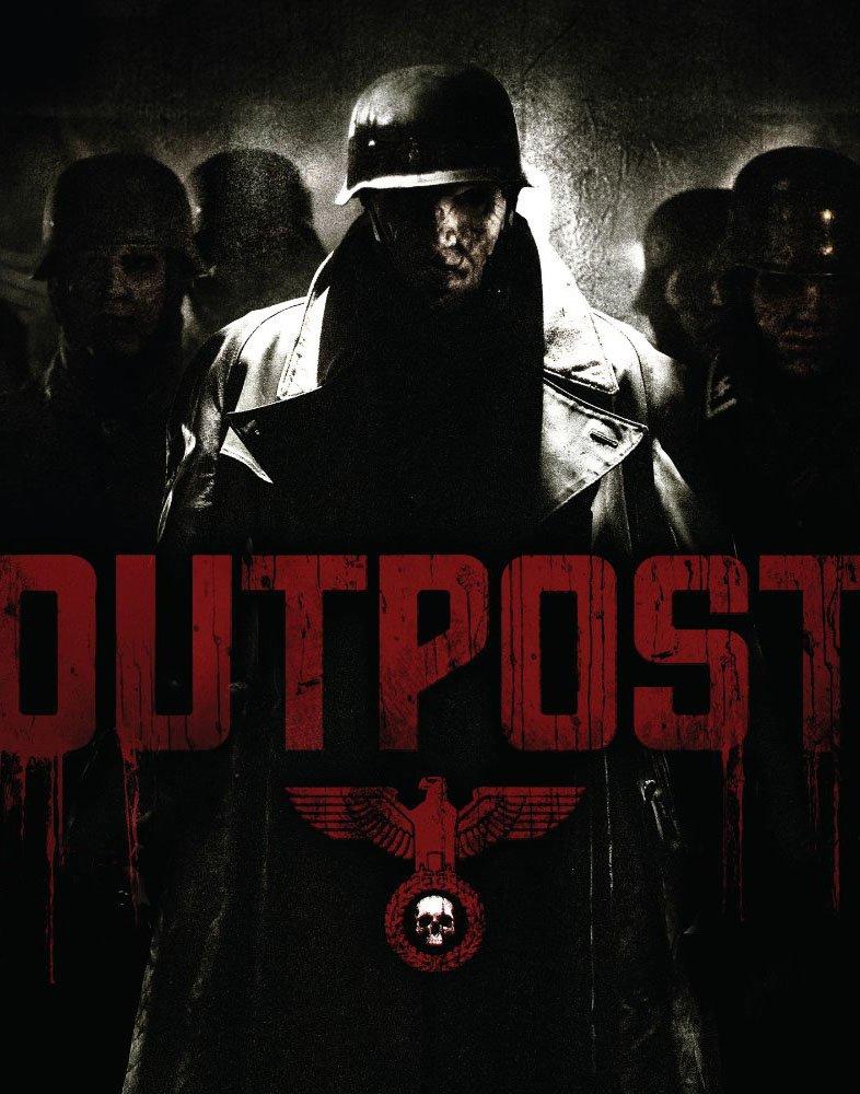 საგუშაგო / Outpost