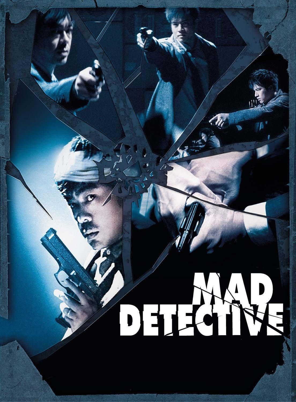 შეშლილი დეტექტივი / Mad Detective (San taam)