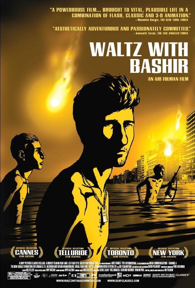 ვალსი ბაშირთან Waltz with Bashir