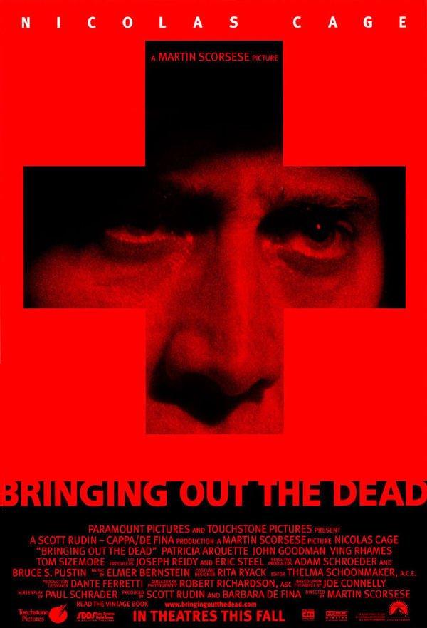 მკვდრეთით აღმდგარი / Bringing Out the Dead