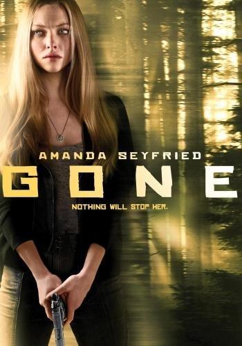 დაკარგული / Gone