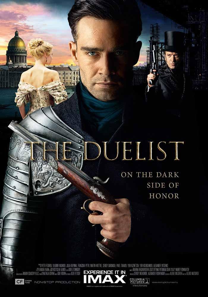 დუელანტი / The Duelist (Дуэлянт)