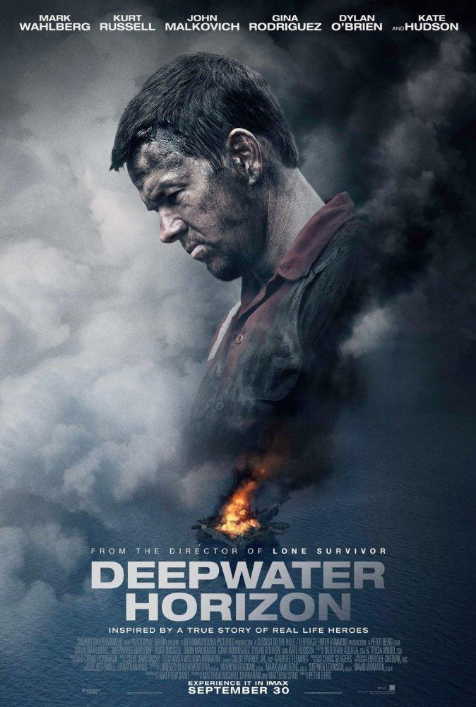 ღრმა წყლის ჰორიზონტი / Deepwater Horizon