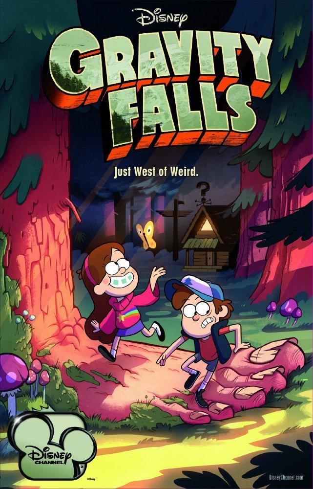 გრავითი ფოლსი სეზონი 1 Gravity Falls Season 1