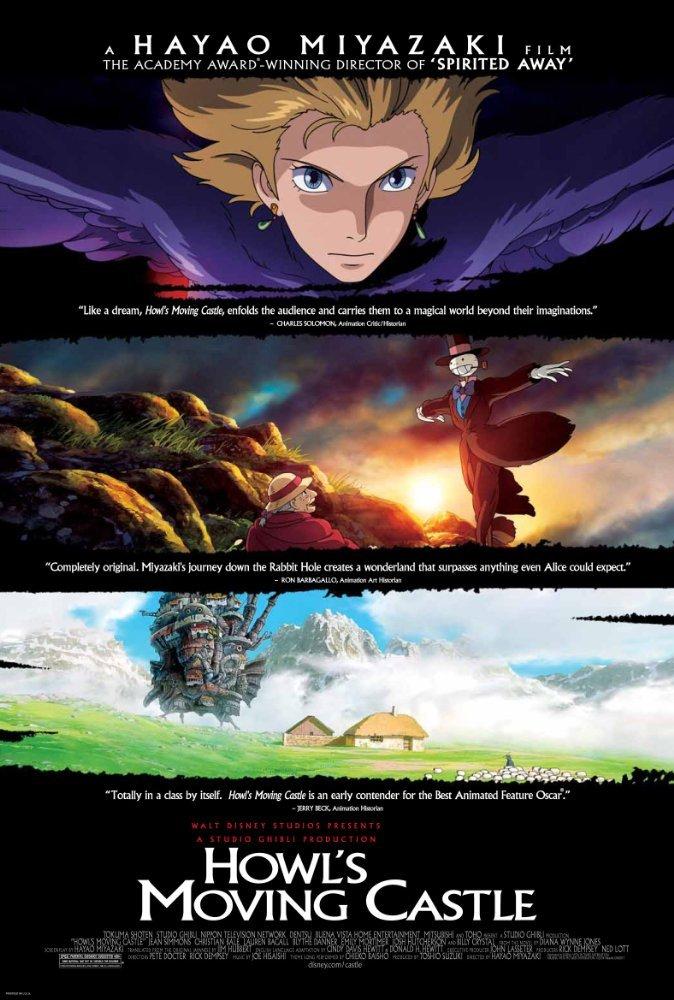 ჰოულის მოსიარულე კოშკი Howl's Moving Castle (Hauru no ugoku shiro)