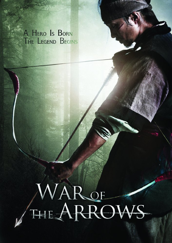 ისრების ომი / War of the Arrows (Choi-jong-byeong-gi hwal)