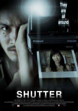 მოჩვენება Shutter