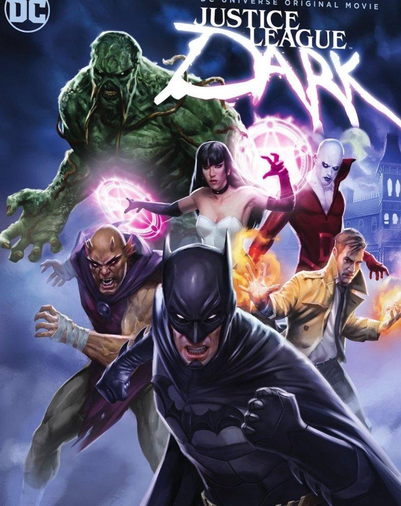 ბნელი გალაქტიკა Justice League Dark