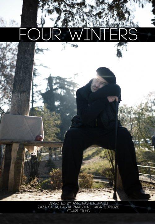 4 ზამთარი / Four Winter