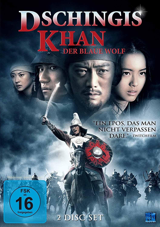 ჩინგის ხანი: დიდებული მონღოლი / Genghis Khan: To the Ends of the Earth and Sea