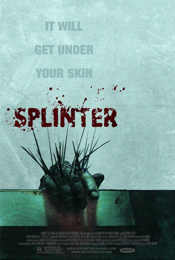 ეკალი / Splinter