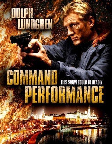 სახიფათო გასტროლები / Command Performance