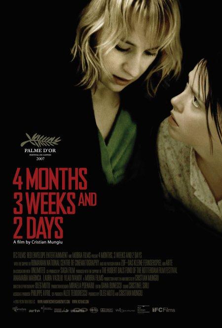 4 თვე, 3 კვირა და 2 დღე / 4 Months, 3 Weeks and 2 Days