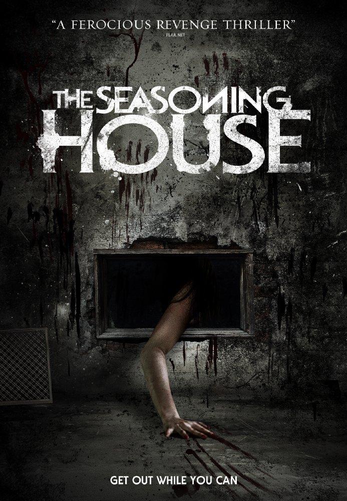 სეზონური სახლი / The Seasoning House