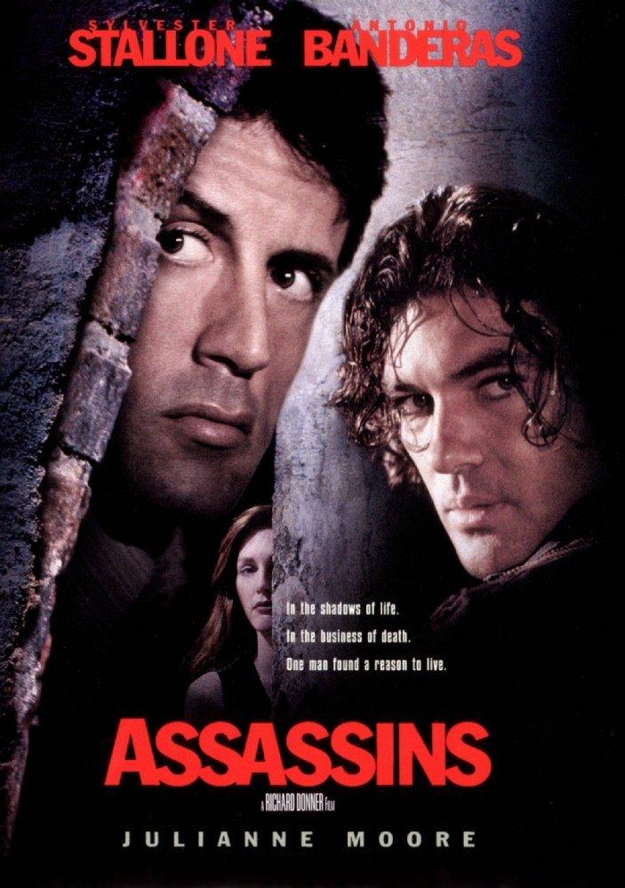 ქილერები Assassins