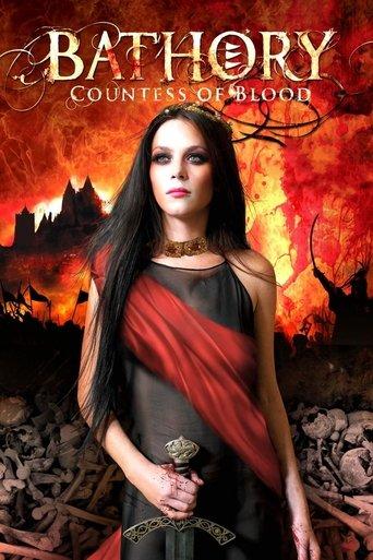 ბატორი: სისხლისმსმელი გრაფინია / Bathory: Countess of Blood