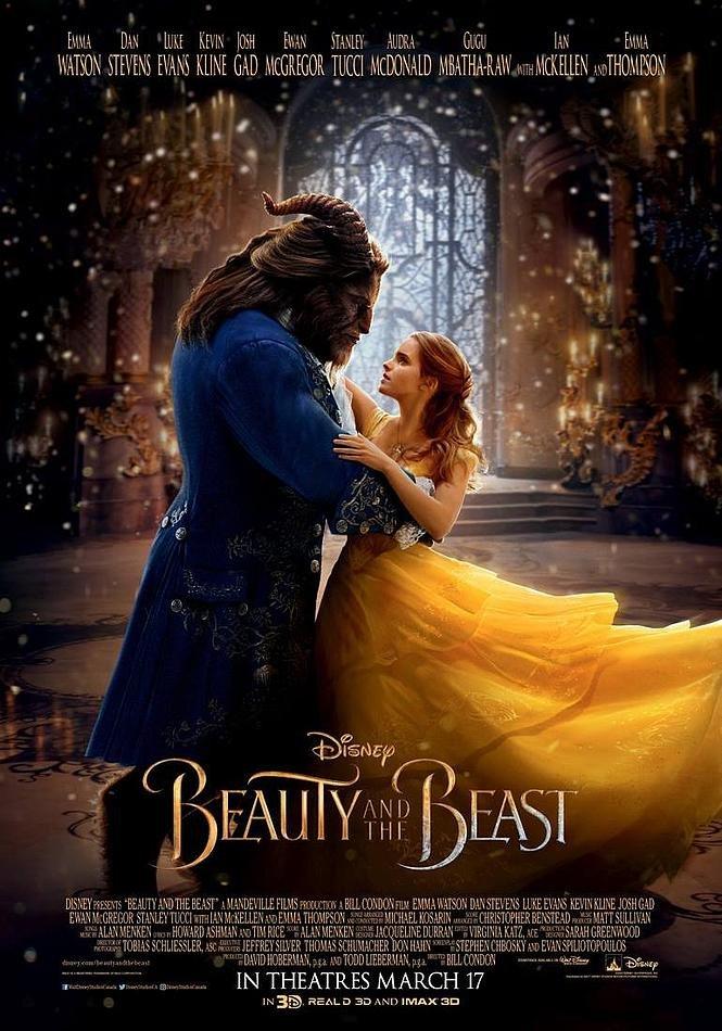 ლამაზმანი და ურჩხული Beauty and the Beast