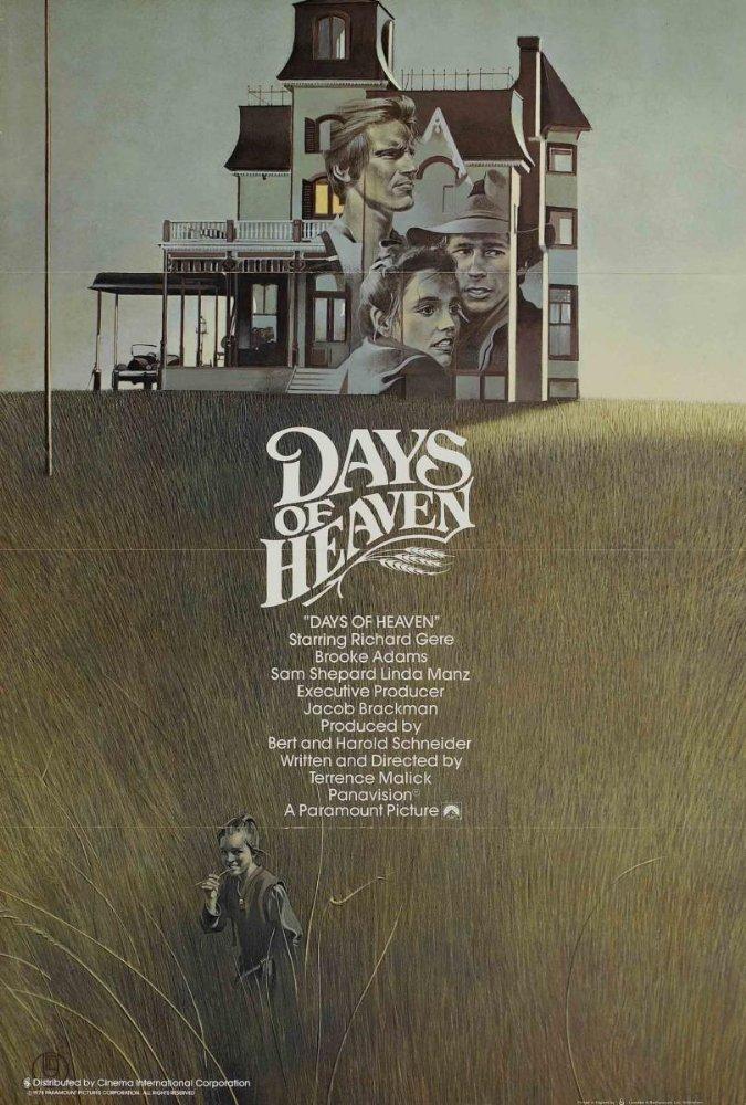 მკის დღეები / Days of Heaven