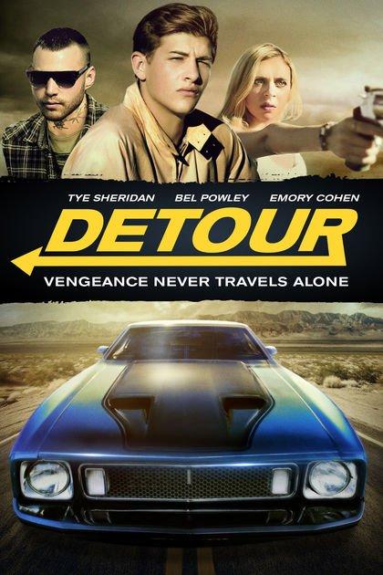 შემოვლა / Detour