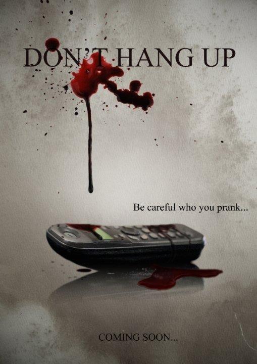 არ დაკიდო ყურმილი / Don't Hang Up