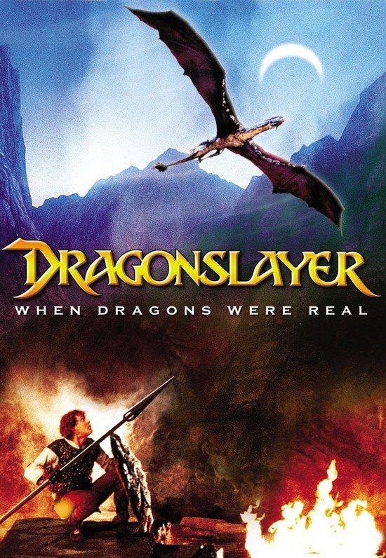 დრაკონისდამმარცხებელი / Dragonslayer