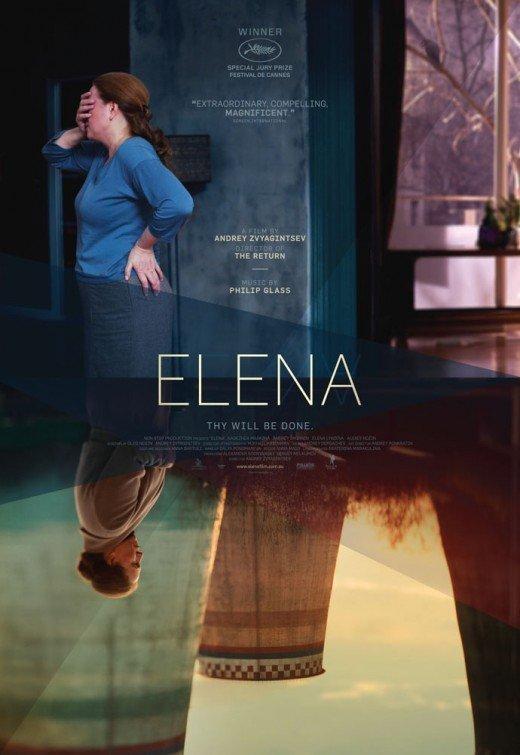 ელენა / Elena