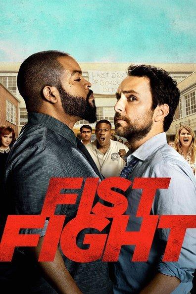 მასწავლებელთა ბრძოლა / Fist Fight