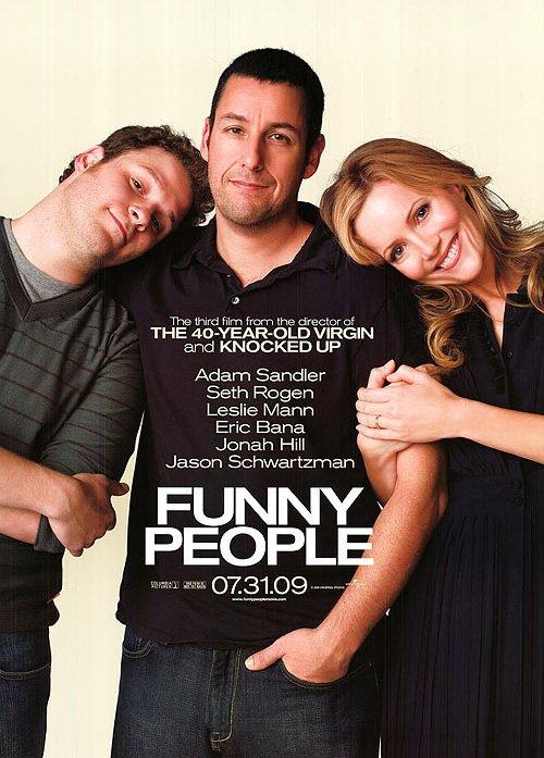 მხიარული ადამიანები / Funny People