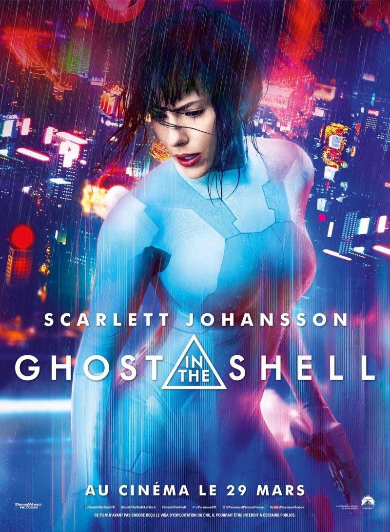 მოჩვენება ჯავშანში / Ghost in the Shell