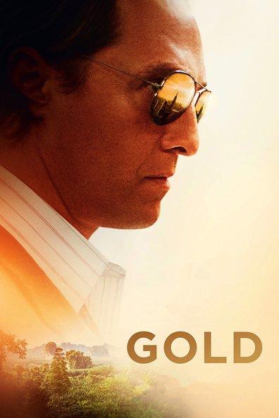 ოქრო / Gold