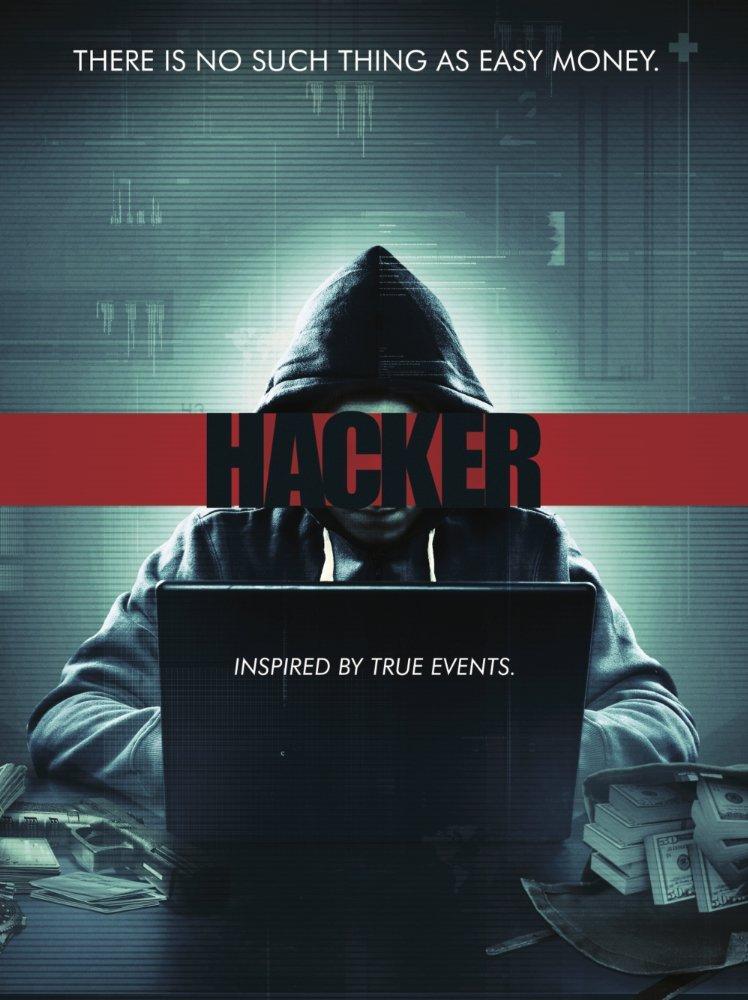 ჰაკერი / Hacker