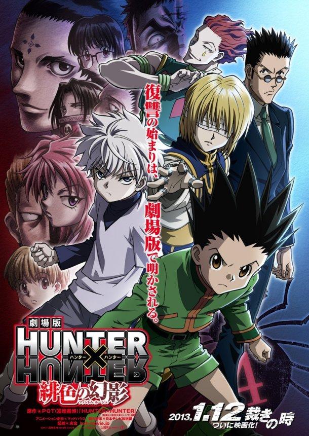 მონადირე × მონადირე: აჩრდილის ფერი / Hunter X Hunter: Phantom Rouge